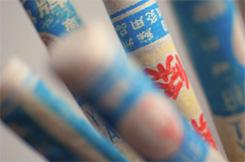 Chinesische Medizin in Köln - Naturheilpraxis Cornelia Günther, Heilpraktikerin -Traditionelle Chinesische Medizin (TCM, Akupunktur, Kräuterheilkunde)